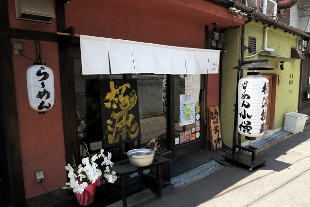 20150613-kozou-004-S.jpg