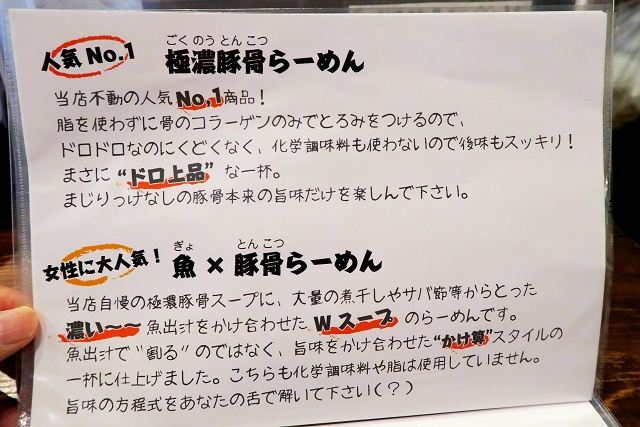 20150613-kozou-013-S.jpg