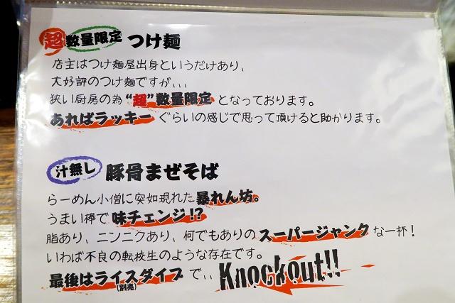 20150613-kozou-014-S.jpg