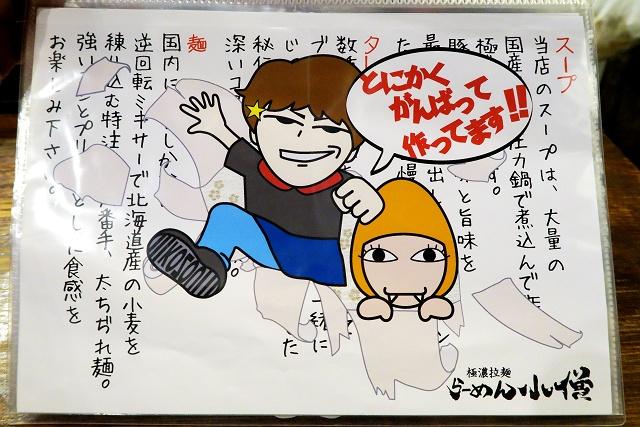 20150613-kozou-015-S.jpg