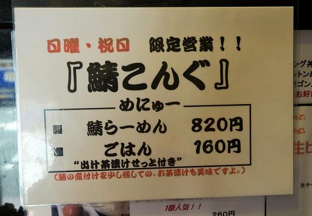 20150614-sabakongu-005-S.jpg