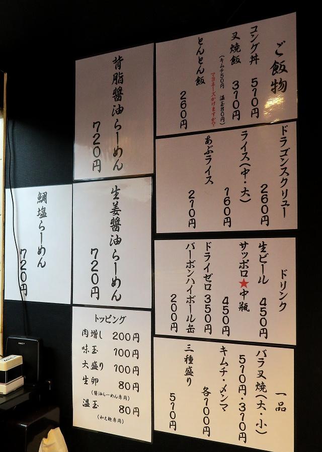 20150614-sabakongu-015-S.jpg