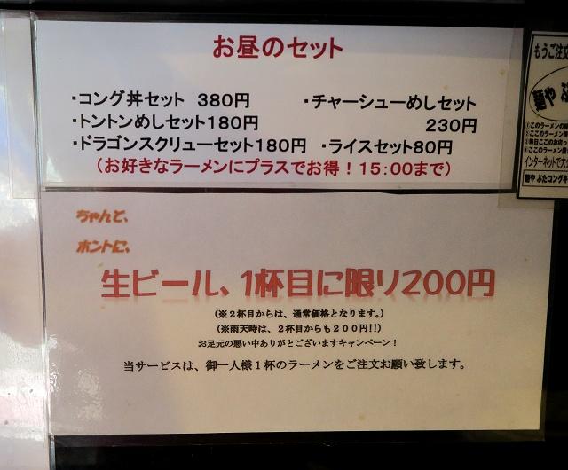 20150614-sabakongu-016-S.jpg