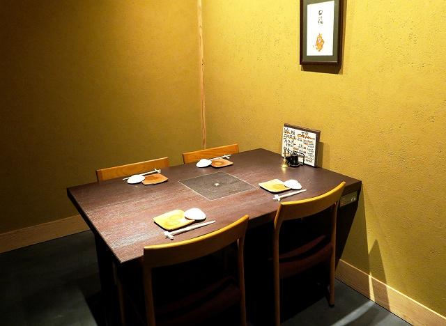 20150629-syansu-006-S.jpg