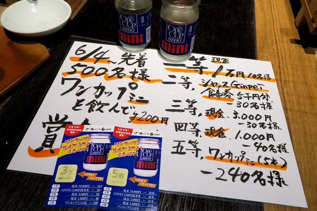20150629-syansu-017-S.jpg