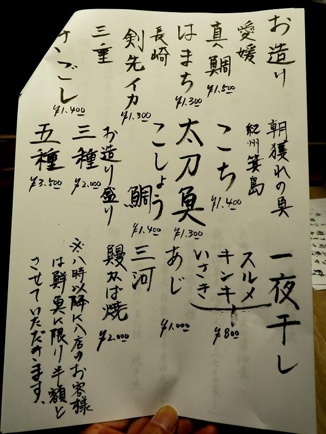 20150629-syansu-99-006-S.jpg