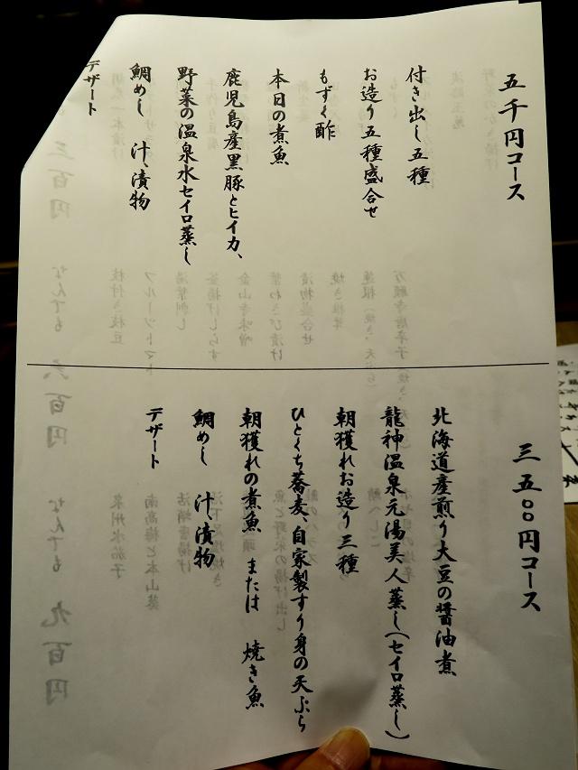 20150629-syansu-99-007-S.jpg