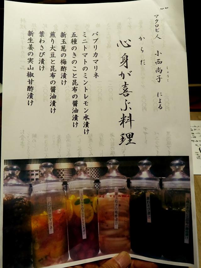 20150629-syansu-99-010-S.jpg