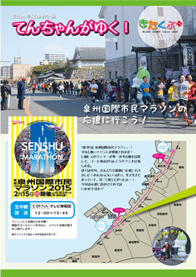 150628_guide2015021-5.jpg