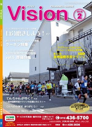 150628_guide2015021-6.jpg