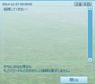 mabinogi_2015_02_19_0061.png