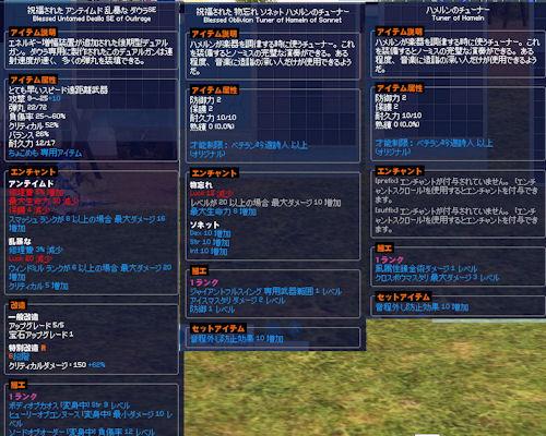 mabinogi_2015_03_09_003.jpg