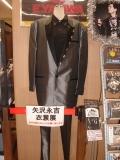札幌TR0707-02
