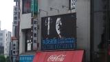 新宿四谷3丁目その2-02