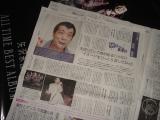 北海道新聞夕刊20150711