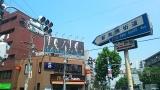 大江戸線落合南長崎駅