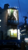 青山界隈01