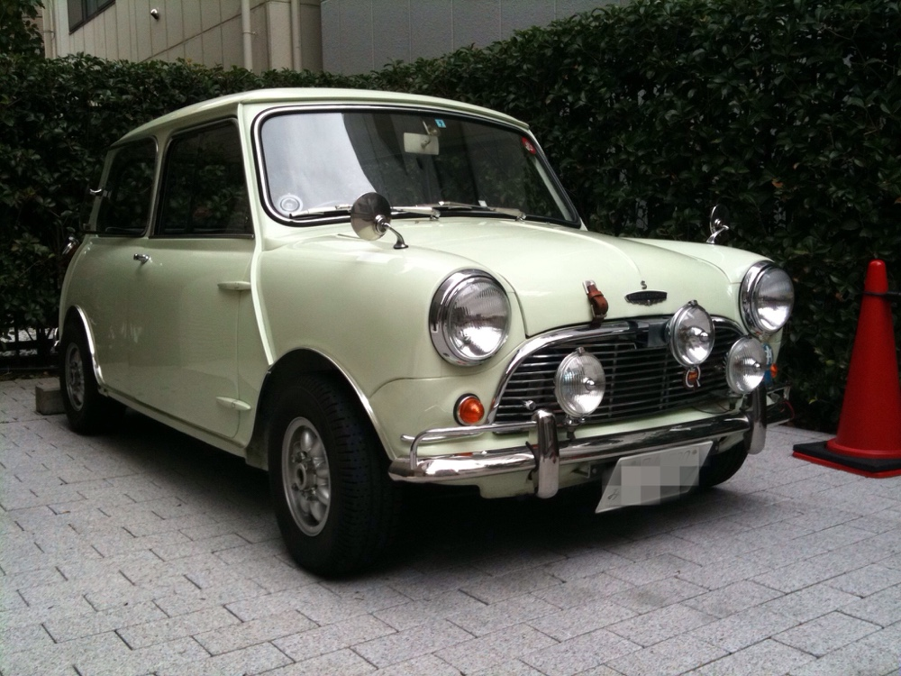 Old & Classic Mini Quest