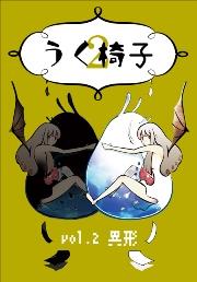 igou-hyousi2_20150629023156042.jpg