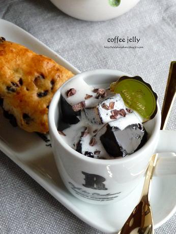 コーヒーゼリーとスコーン