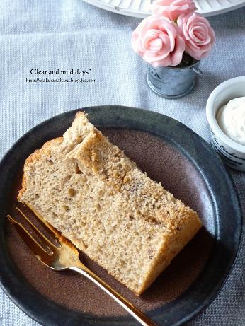 きな粉と小豆のシフォン