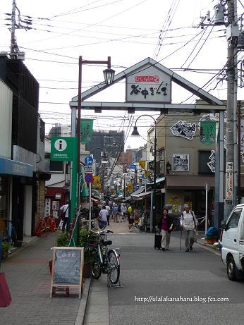 江戸の町、昭和の町。