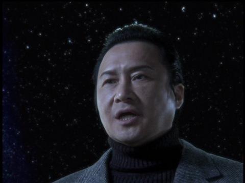 成宮(サトン星人の末裔 演:萩原流行)