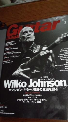 ギターマガジン1