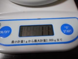 DSCN2029 (320x240)