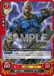 cardlist_P01-007_PR-thumb-240xauto-1139.jpg