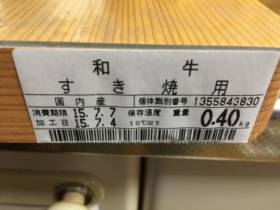 S__23945221.jpg