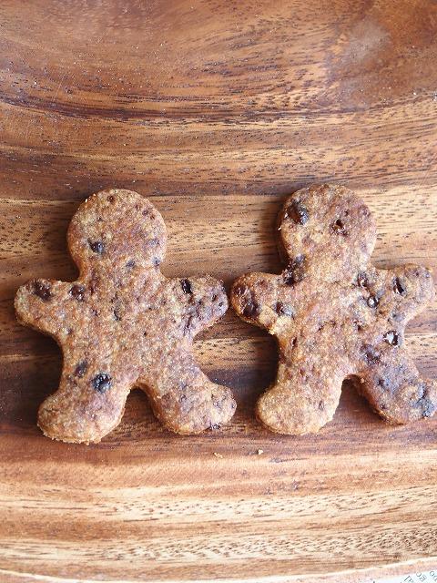 ガシガシ黒糖クッキー2