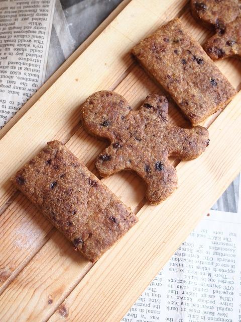 ガシガシ黒糖クッキー6