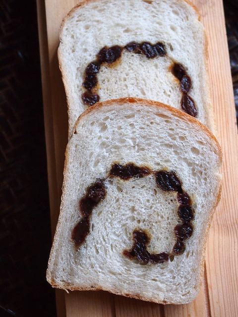シナモンレーズン食パン5