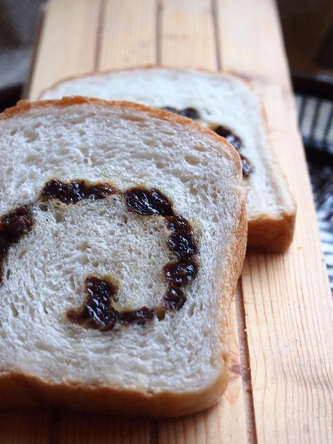 シナモンレーズン食パン6
