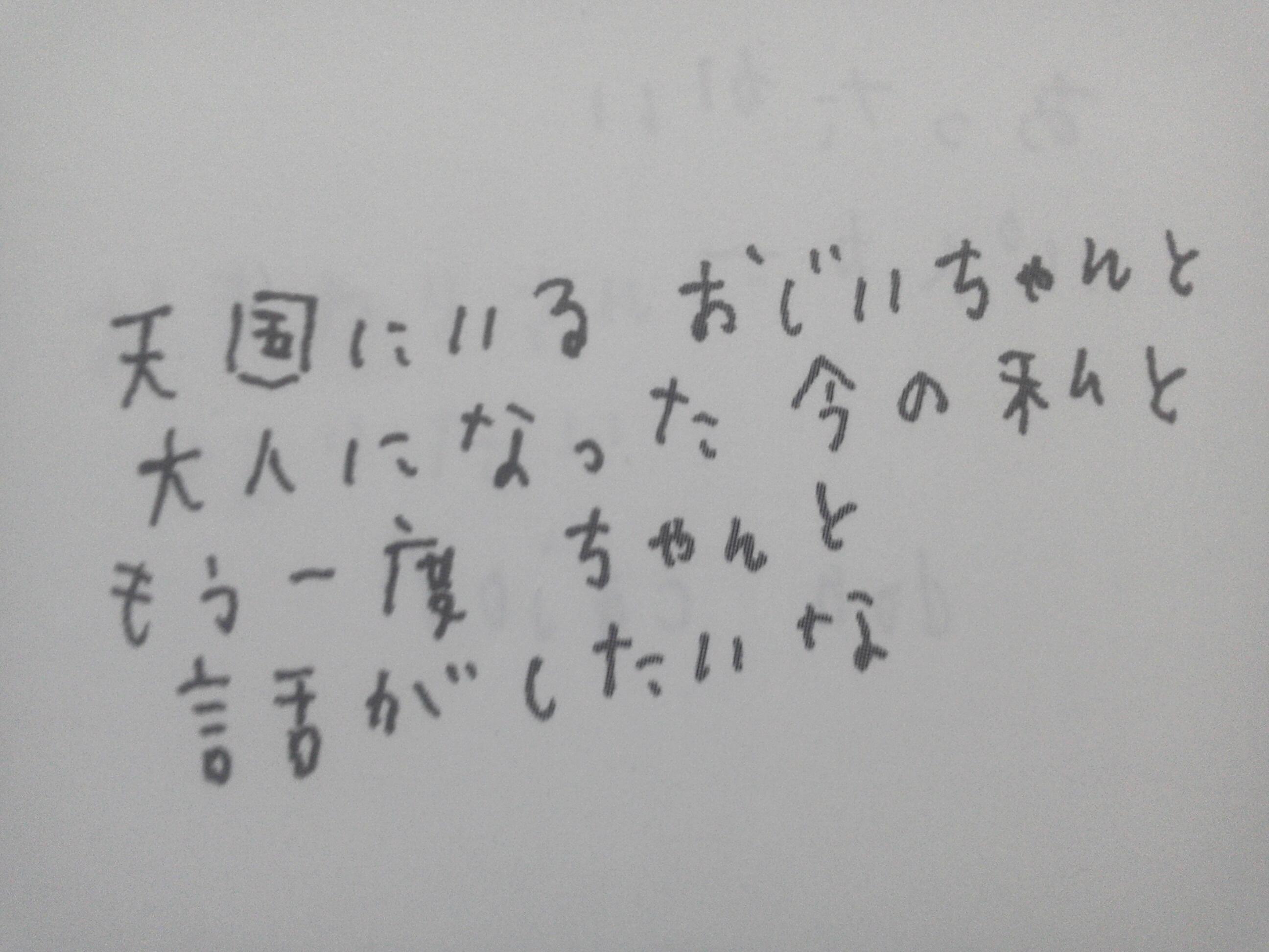2015042113200000_r1.jpg