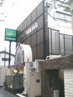 ホテルMONAKO1