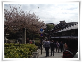 kyoto2c.jpg