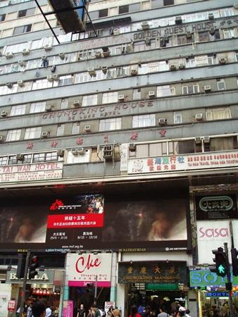 2007香港 090