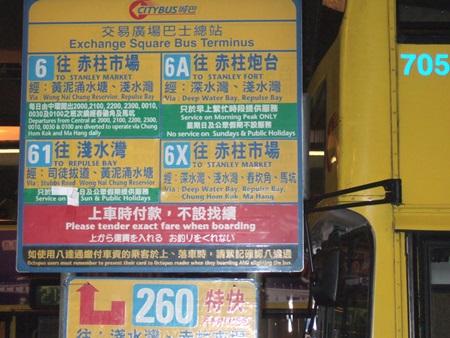 2007_10142007年 香港旅行0051
