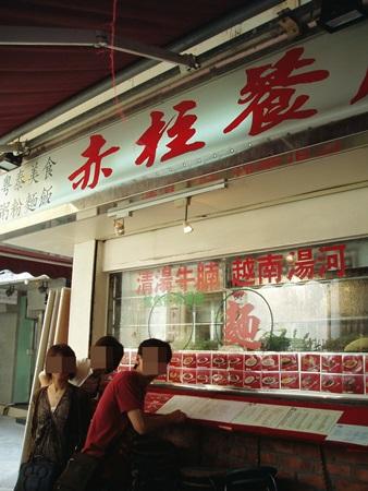 2007香港 135