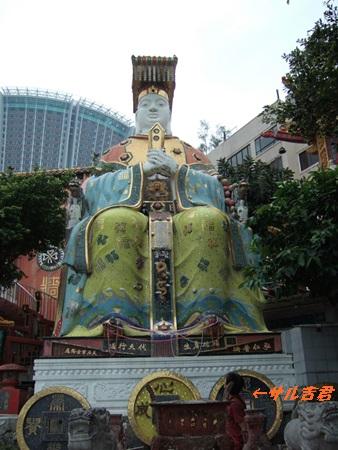 2007_10142007年 香港旅行0097