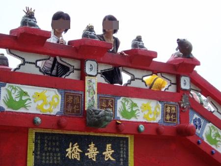 2007香港 154