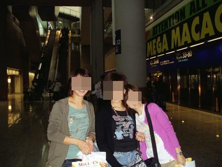 2007香港2 148