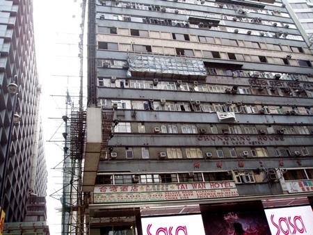 香港1 161