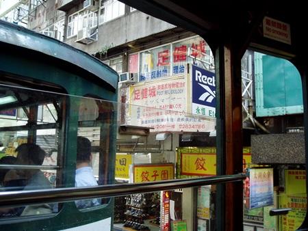 香港1 188