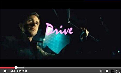 映画「ドライブ」