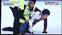 08-GP中国大会で感動の2位
