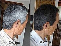 38-白髪染め