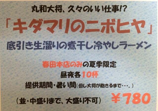 fc2blog_2015072220113896e.jpg